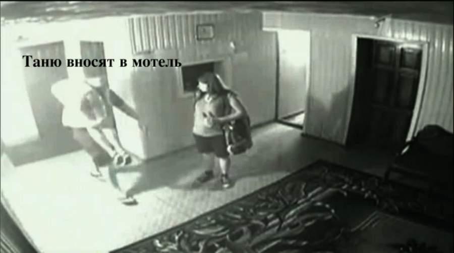 Кадр камеры наблюдения в мотеле