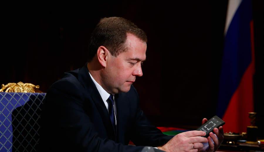 Медведев и Йотафон