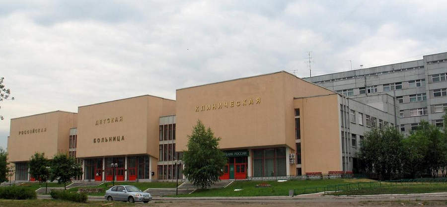 РДКБ на Ленинском проспекте