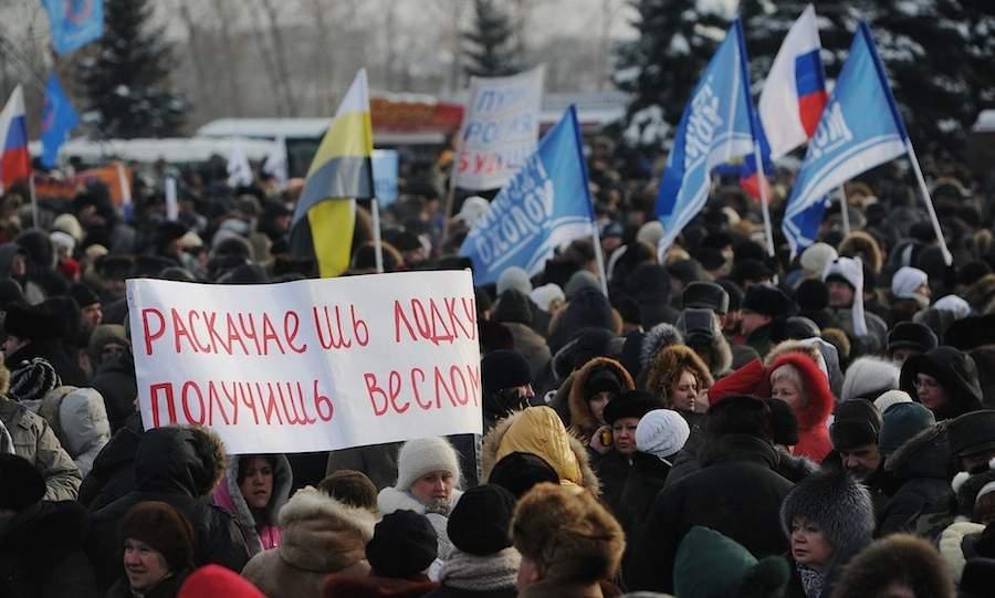 Фото Ридуса с кургиняновского митинга на Поклонной горе