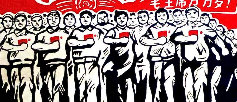 Культурная революция в Китае, плакат
