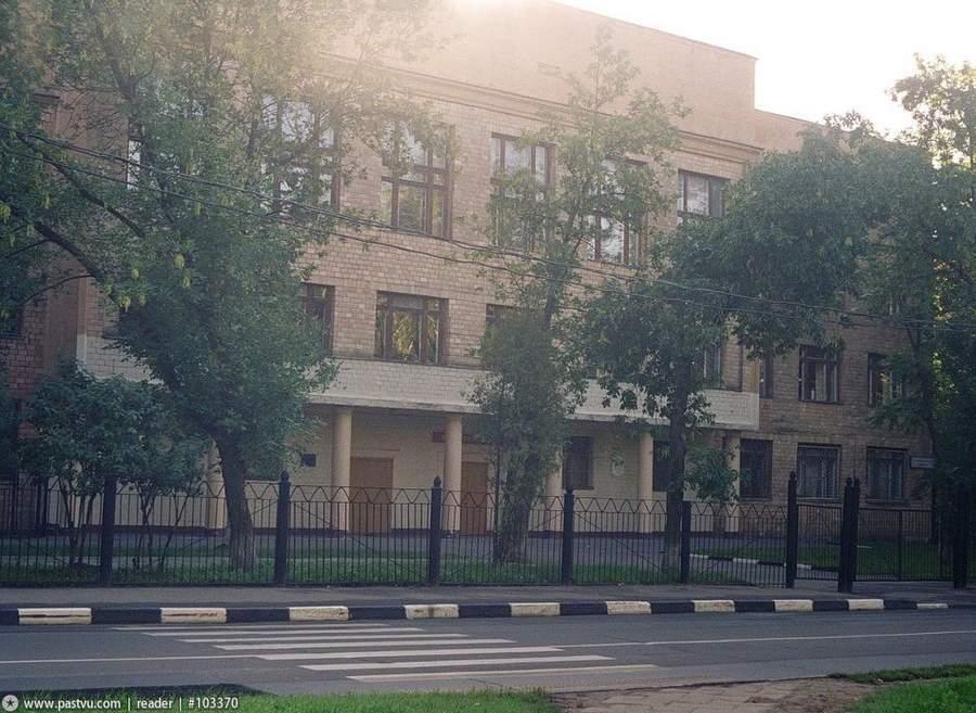 Школа №201 до разрушения. Фото: pastvu.com