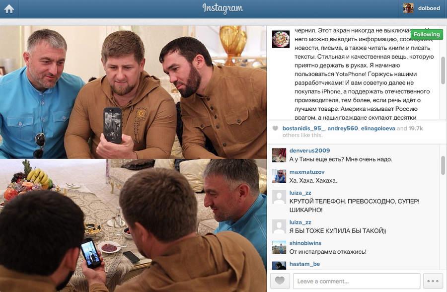 Из Инстаграма Рамзана Кадырова