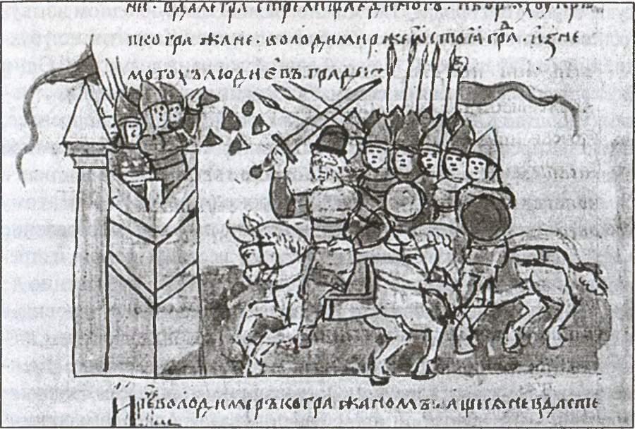 Осада Корсуни, рисунок из Радзивилловой летописи XV века