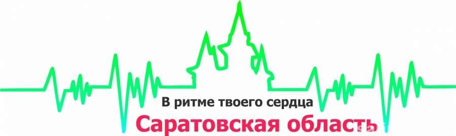 Кардиограмма Саратова