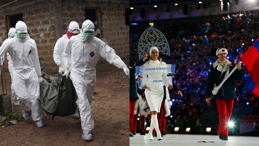 Лихорадка и Олимпиада