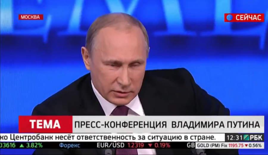 Кадр трансляции РБК