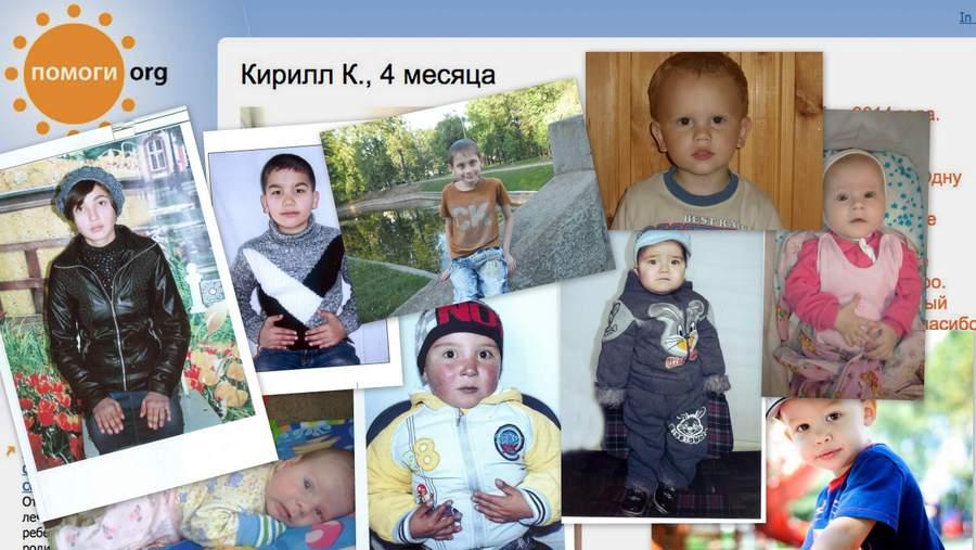 Страница Кирилла Кудрявцева и фотографии детей, которым с его помощью удалось собрать деньги
