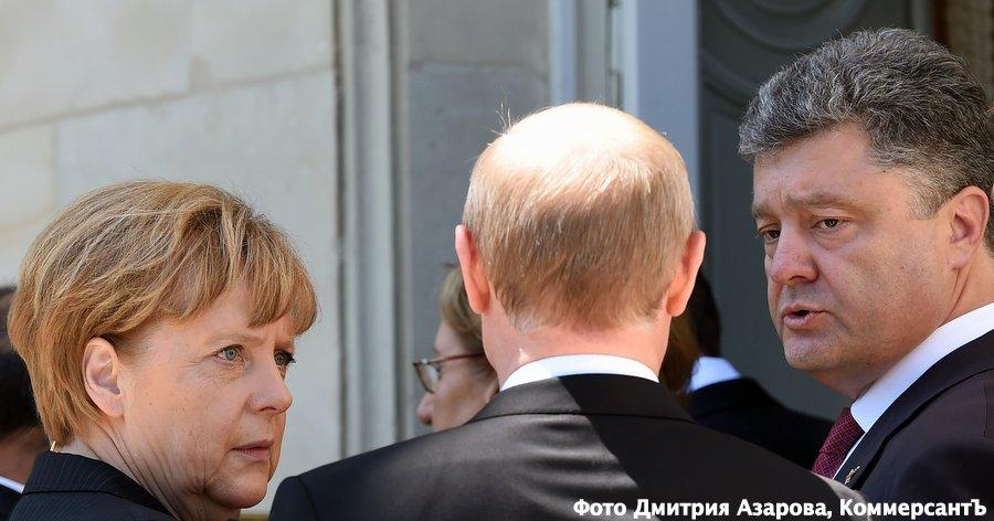 Меркель, Путин и Порошенко в Довиле. Фото Дмитрия Азарова, КоммерсантЪ