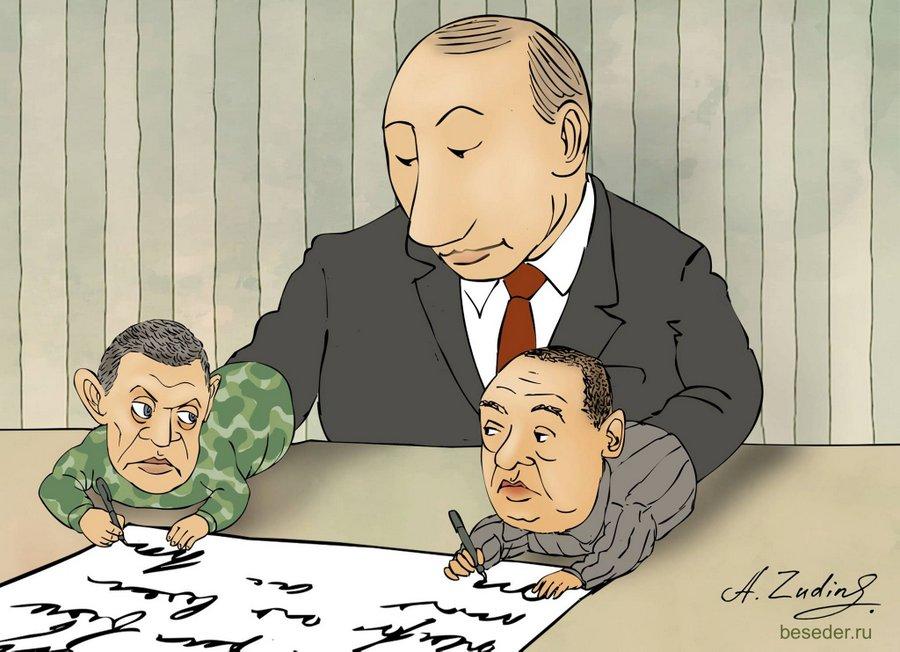 Карикатура А. Зудина, Бесэдер