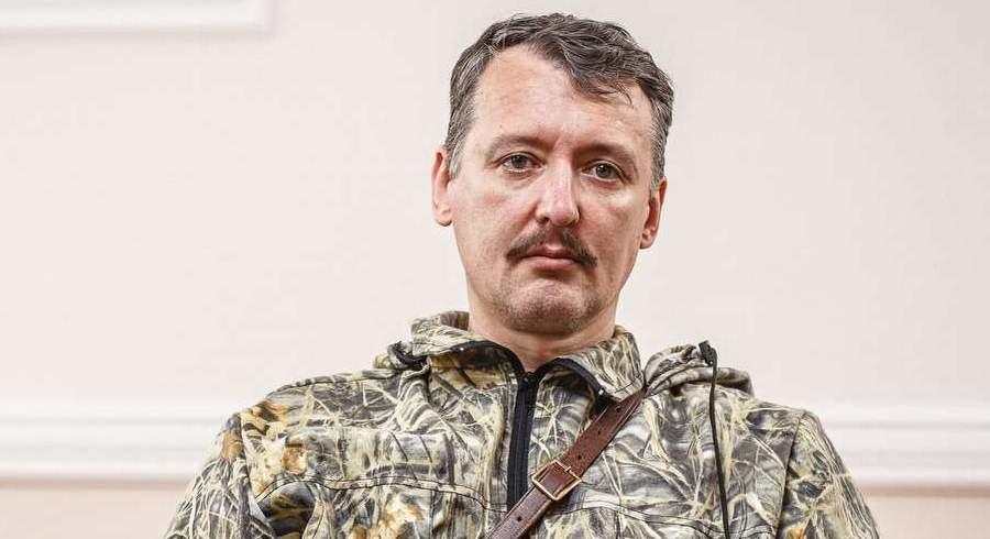 Игорь якобы Иванович