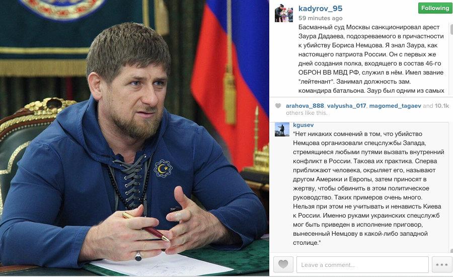 Screenshot заявления Кадырова