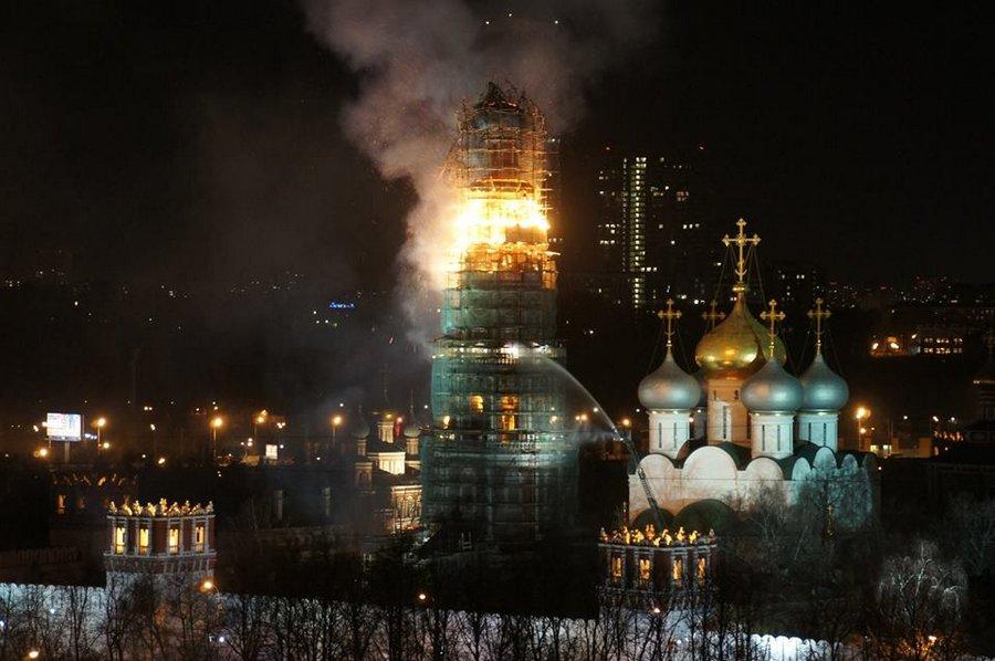 Пожар Новодевичьего монастыря
