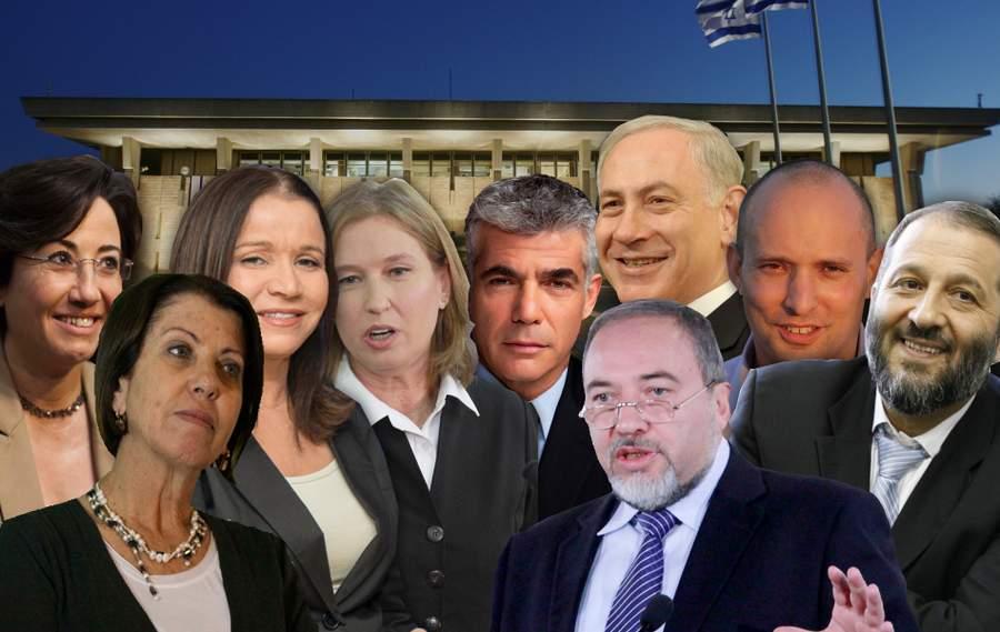 Кандидаты на выборах