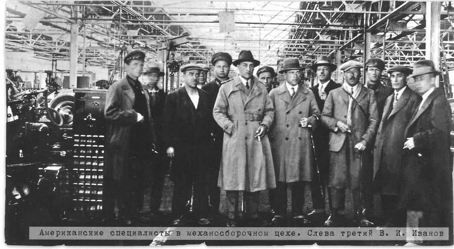 Американцы на советском заводе