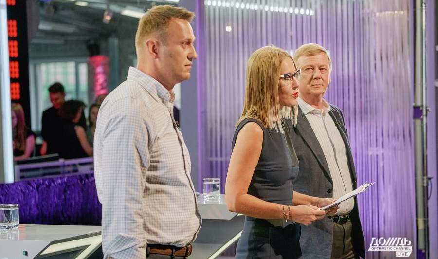 Навальный, Собчак, Чубайс