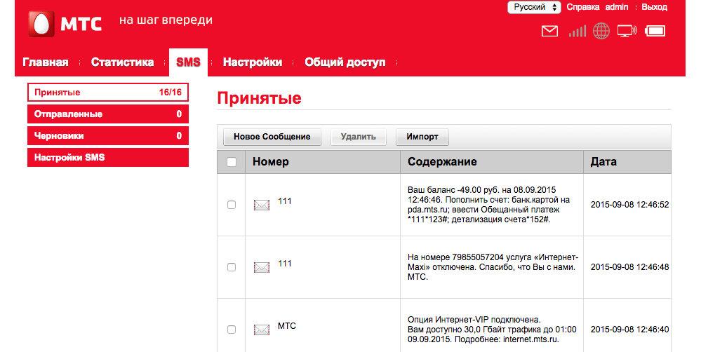 Как потратить 1200 рублей за 12 секунд