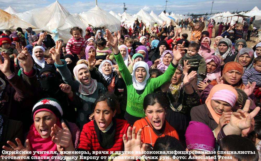 Сирийские специалисты готовятся спасти европейский рынок труда. Фото Associated Press