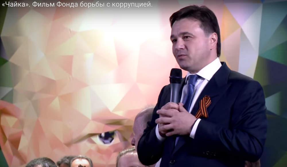 Кадр из фильма ЧАЙКА