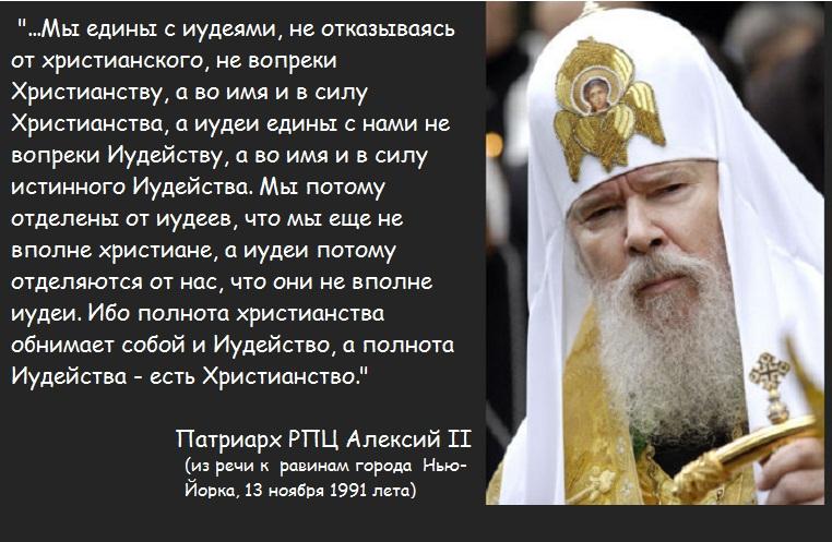 Почему россия приняла православие