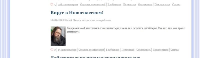 https://diak-kuraev.livejournal.com/2861300.html