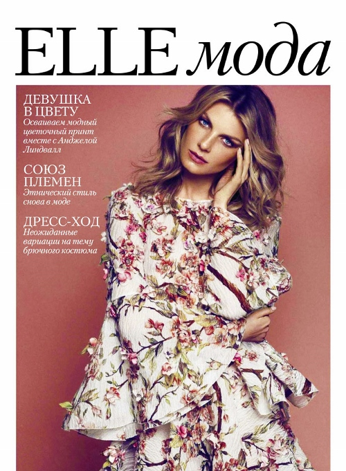 dolce-and-gabbana-dress-elle-russia-march-2014-2 (500x681)