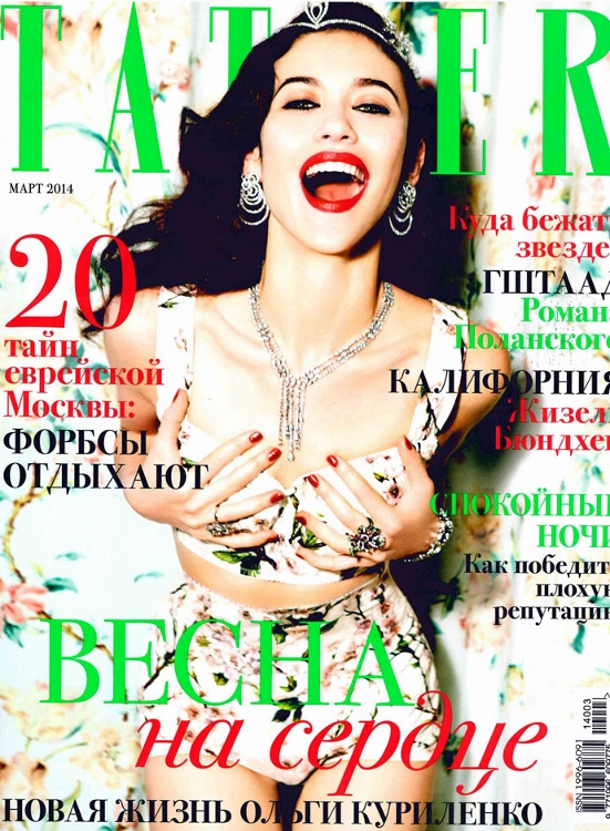 dolce-and-gabbana-floral-bra-briefs-tatler-russia-march-2014-cover (551x750)