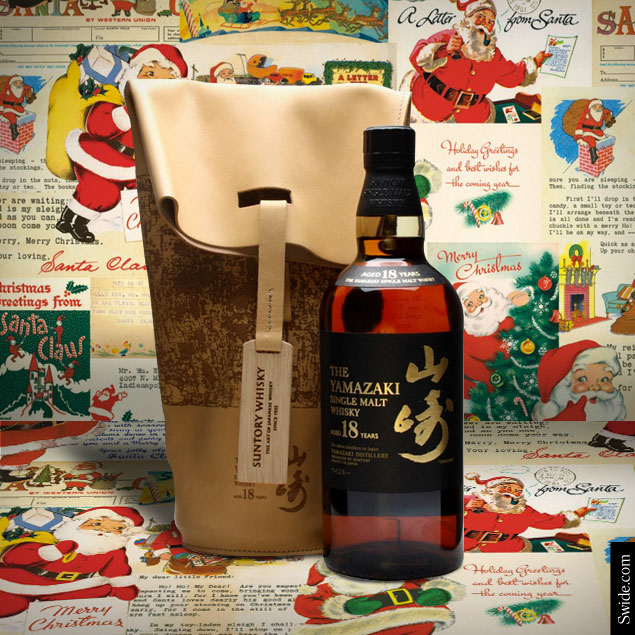 top-10-christmas-gift-ideas-2014-for-men-best-presents-for-dad-suntory-yamazi-whisky-18-years-old