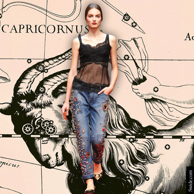 find-the-perfect-birthday-gift-ideas-for-capricorn-woman-according-to-the-horoscope-jeans-08