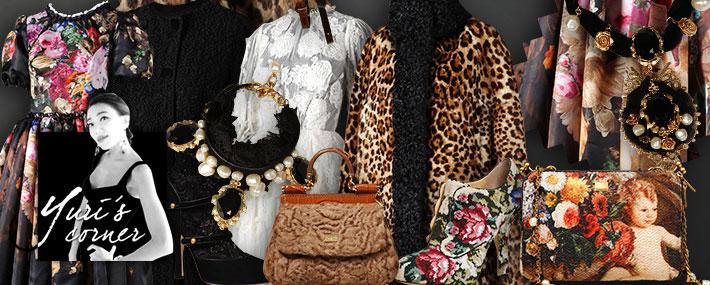 Dolce&Gabbana FW13 для романтического вечера