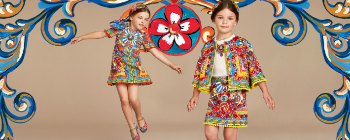 Яркая детская одежда с принтами Carretto Siciliano
