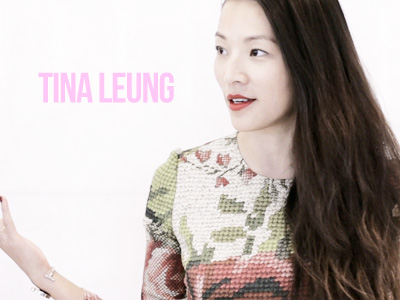 Тина Леунг