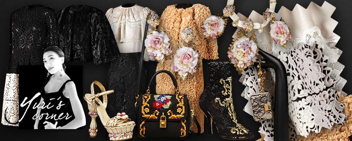 Dolce&Gabbana FW13: макраме