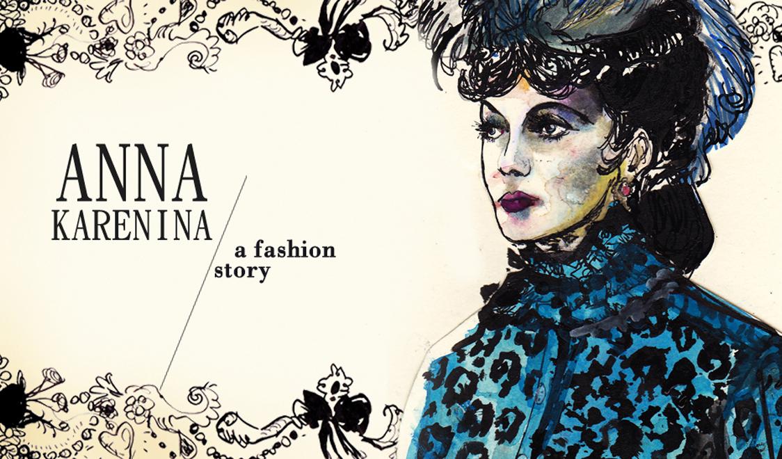 Анна Каренина: модная история