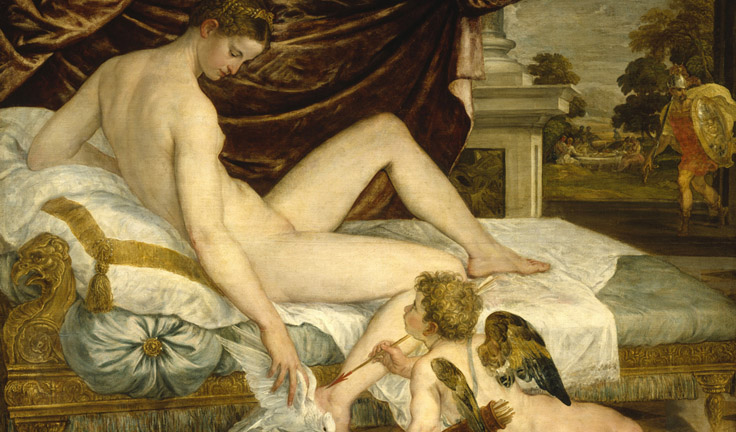Эрос и Афродита