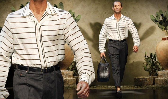 Полосатая рубашка с открытым воротником