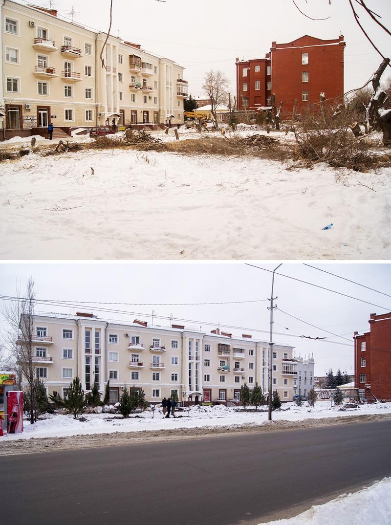 Ленина_4