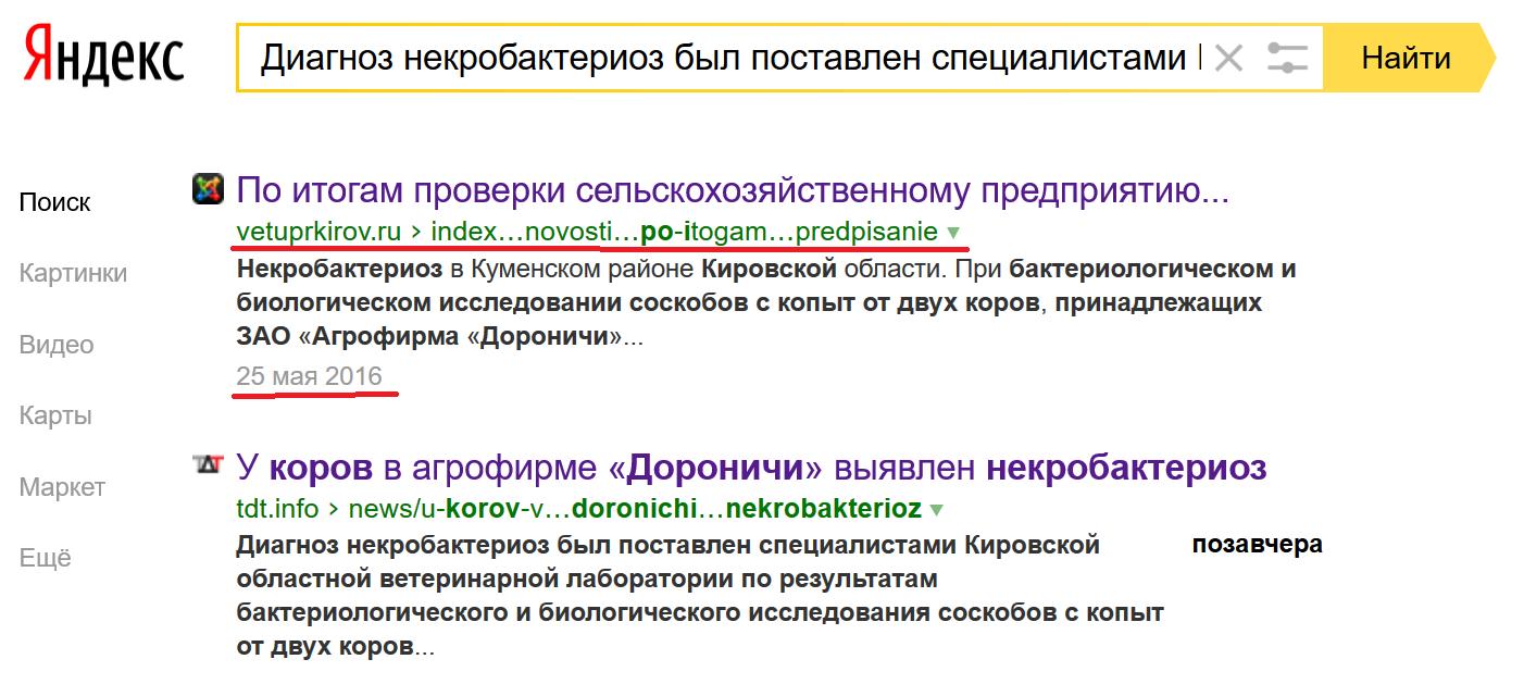 Новости по россии и карелии на сегодня