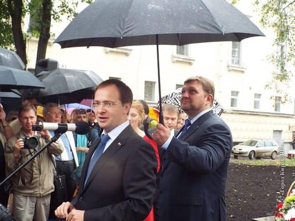 Белых держит зонт Мединскому