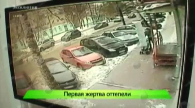 Снег упал на ребенка.mp4_snapshot_00.02_[2014.10.31_15.02.00]