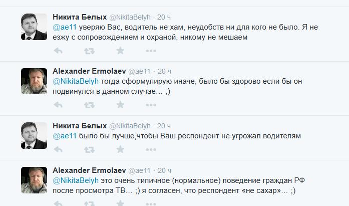 Скриншот 2014-11-05 14.49.49