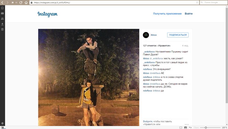 Томичи возмутились фотографией с сидящим на памятнике Пушкину парнем