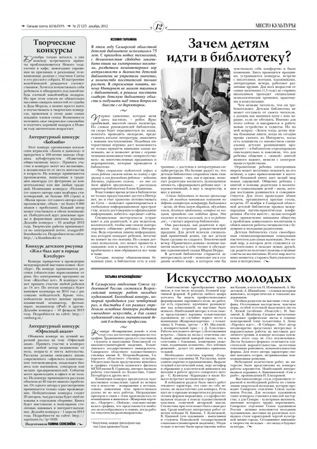 12-page-001
