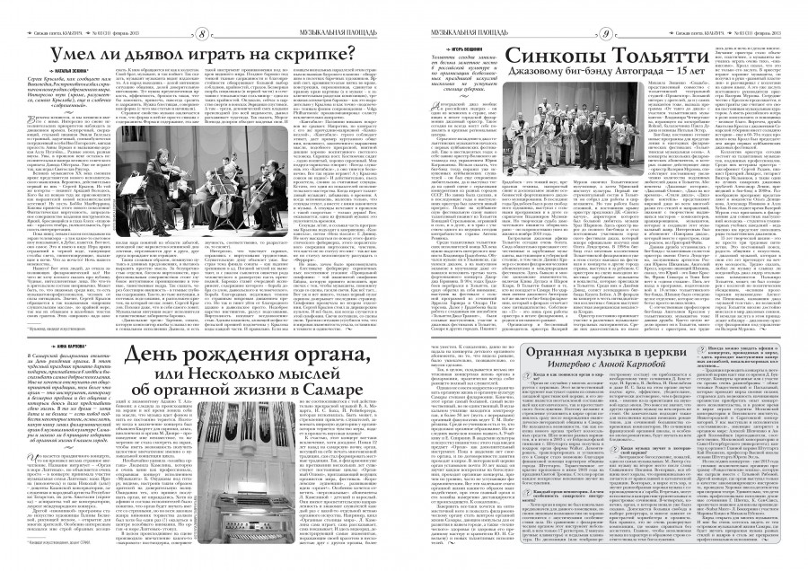 08-09-page-001