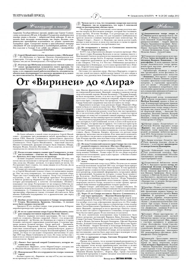 07-page-001
