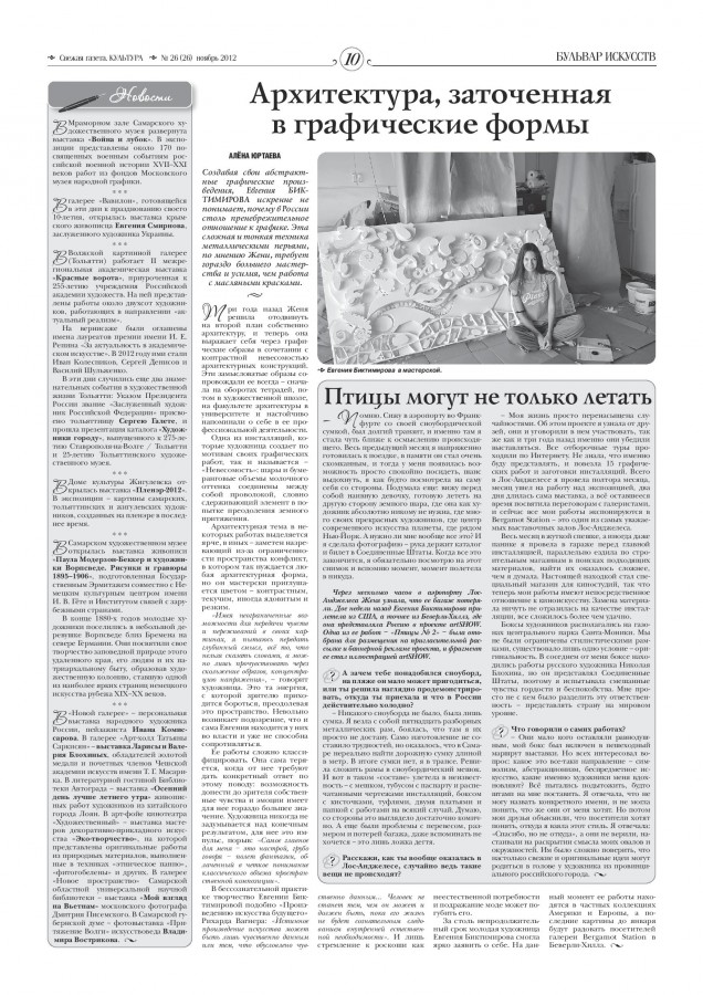 10-page-001
