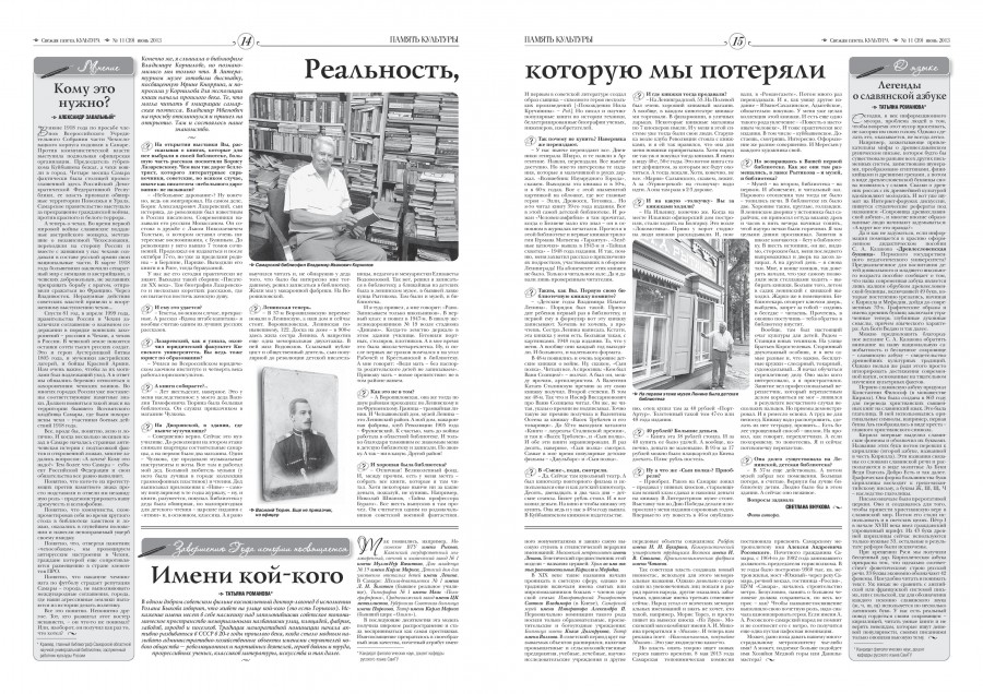 14-15-page-001