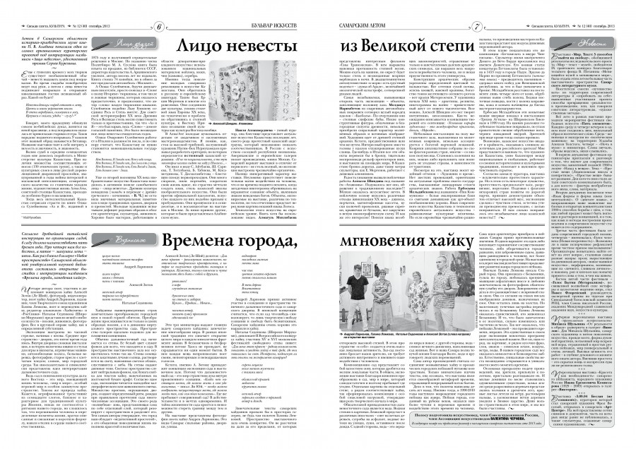 06-07-page-001