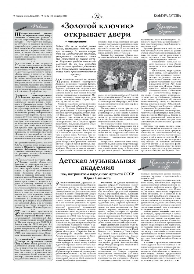 12 -page-001