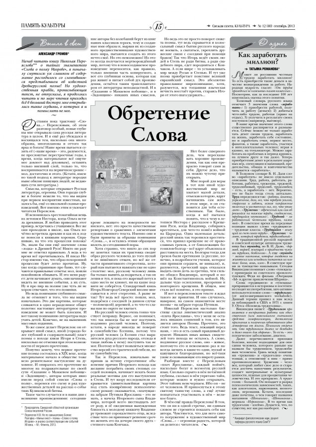 15 -page-001